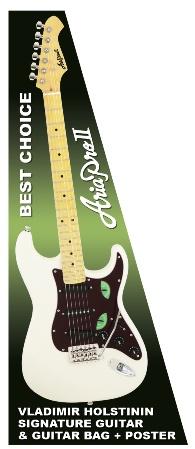 377ad7c22a29 Именная бас-гитары ARIA EBPN-VD Виталия Дубинина, бас-гитариста легендарной  группы (копия японской бас-гитары ARIA PRO II CUSTOM SHOP, сделанная  специально ...